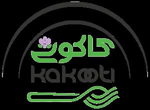 رستوران ایرانی کاکوتی در استکهلم